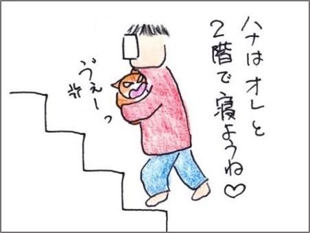 f:id:chai-ko:20190413161759j:plain