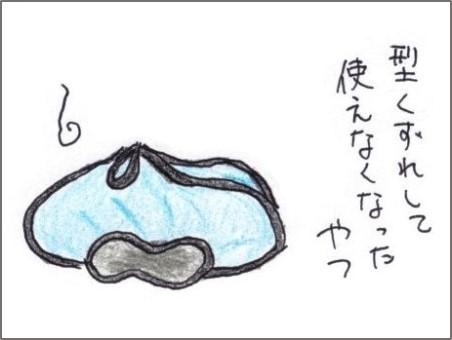 f:id:chai-ko:20190419200925j:plain