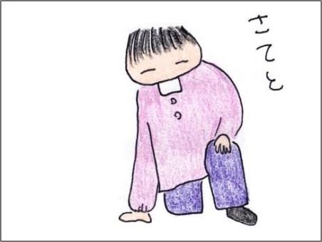 f:id:chai-ko:20190427195252j:plain