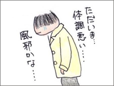 f:id:chai-ko:20190520204325j:plain