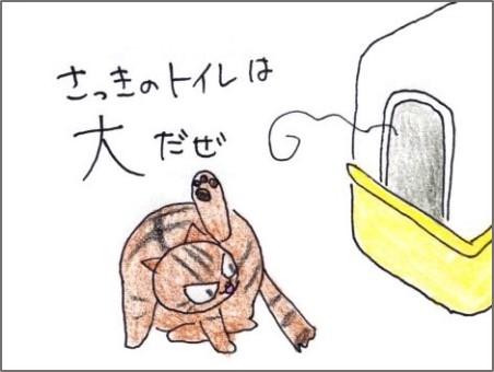 f:id:chai-ko:20190528200854j:plain