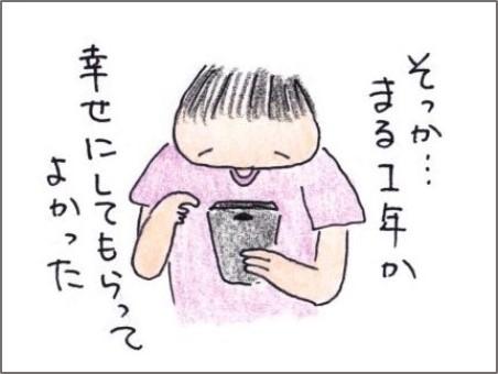 f:id:chai-ko:20190624200758j:plain