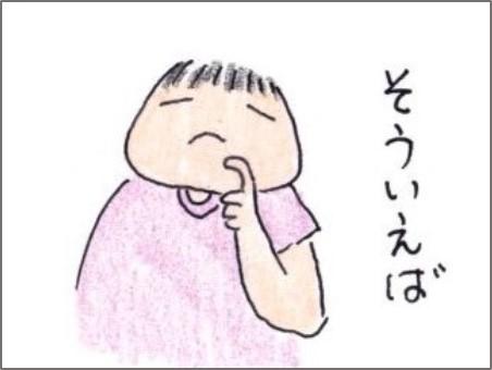 f:id:chai-ko:20190624200800j:plain