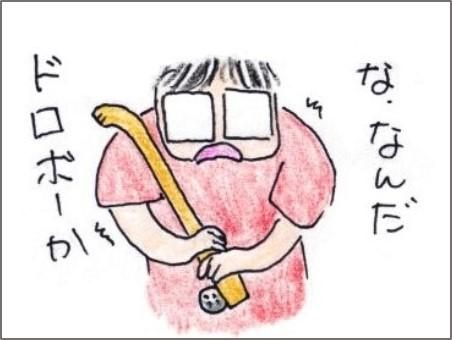 f:id:chai-ko:20190630201129j:plain