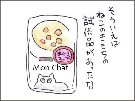 f:id:chai-ko:20190725205532j:plain