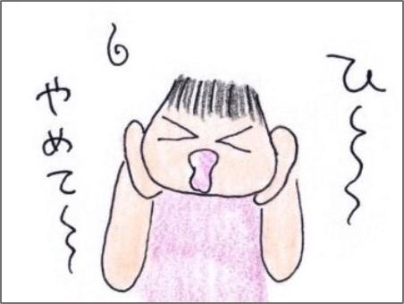 f:id:chai-ko:20190814205849j:plain