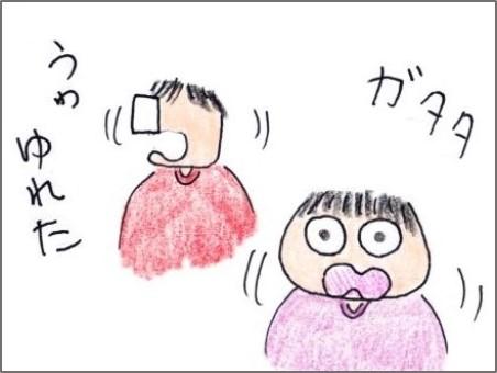 f:id:chai-ko:20190815204610j:plain