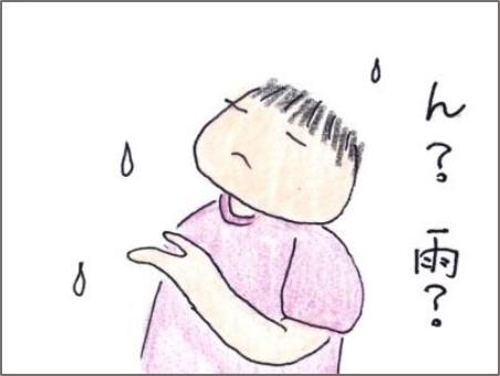 f:id:chai-ko:20190824191154j:plain