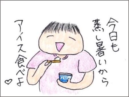 f:id:chai-ko:20190831204448j:plain