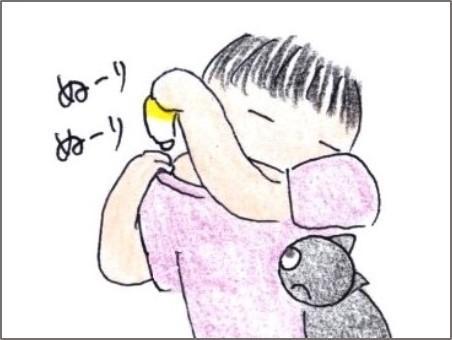 f:id:chai-ko:20190910201651j:plain