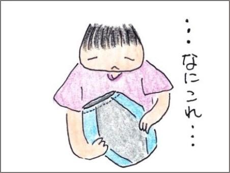 f:id:chai-ko:20191005184856j:plain