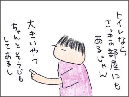 f:id:chai-ko:20191011202046j:plain