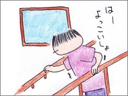 f:id:chai-ko:20191014130125j:plain