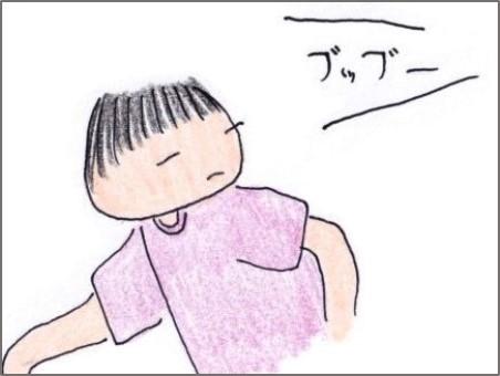 f:id:chai-ko:20191014130129j:plain