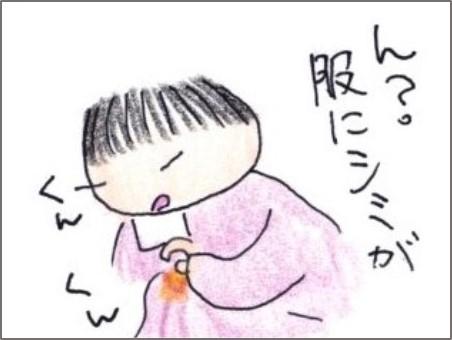f:id:chai-ko:20191019203914j:plain