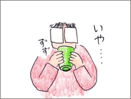 f:id:chai-ko:20191104191827j:plain