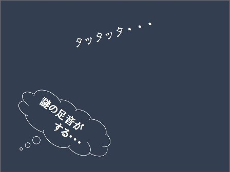 f:id:chai-ko:20191107195915j:plain