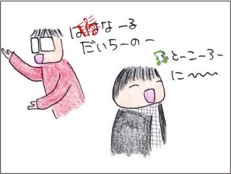 f:id:chai-ko:20191207201152j:plain