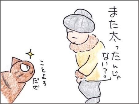f:id:chai-ko:20200103192847j:plain