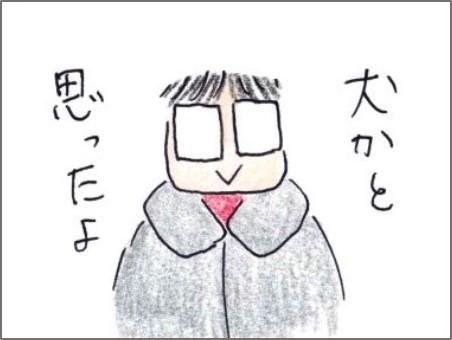 f:id:chai-ko:20200105185010j:plain