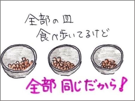 f:id:chai-ko:20200110204538j:plain