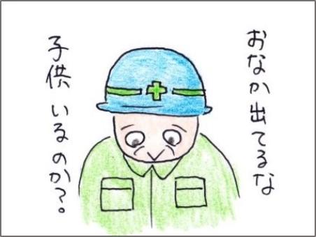 f:id:chai-ko:20200111195525j:plain