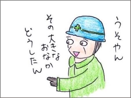 f:id:chai-ko:20200111195532j:plain