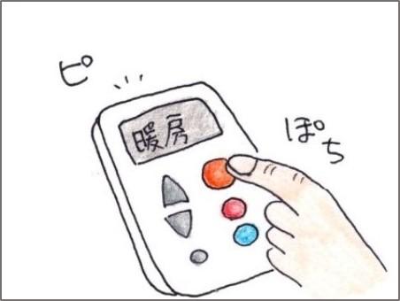 f:id:chai-ko:20200116192856j:plain
