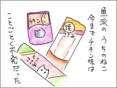 f:id:chai-ko:20200117200209j:plain
