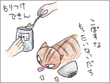f:id:chai-ko:20200117200216j:plain