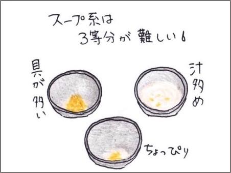 f:id:chai-ko:20200118180549j:plain