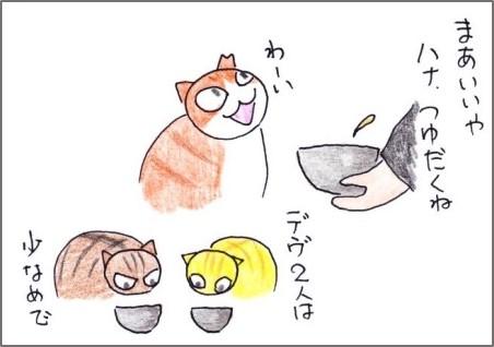 f:id:chai-ko:20200118180551j:plain