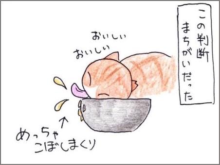 f:id:chai-ko:20200118180553j:plain