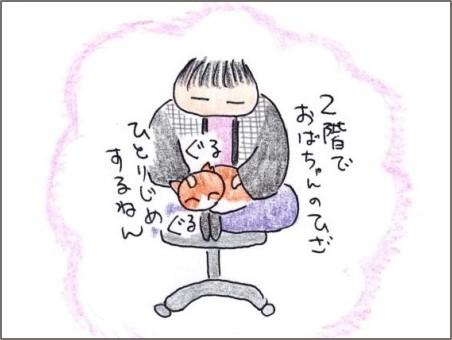 f:id:chai-ko:20200121201200j:plain