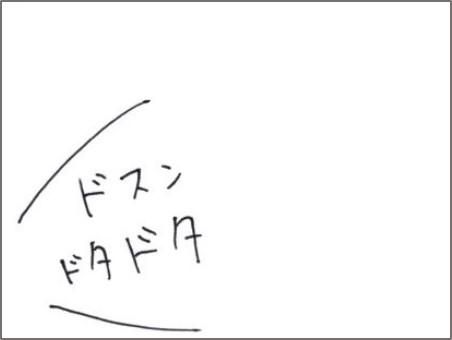 f:id:chai-ko:20200204202442j:plain
