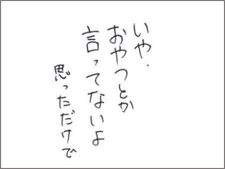 f:id:chai-ko:20200204202447j:plain