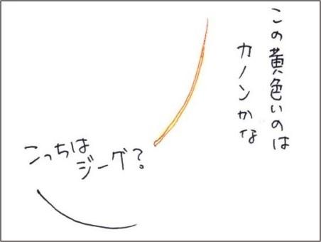 f:id:chai-ko:20200219202621j:plain