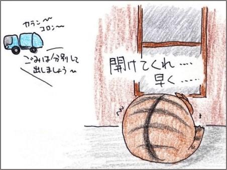 f:id:chai-ko:20200224203455j:plain