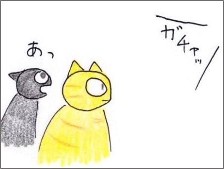 f:id:chai-ko:20200321205957j:plain