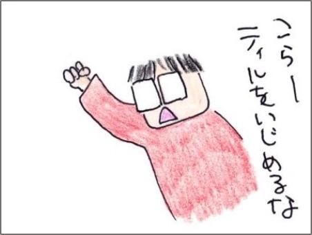 f:id:chai-ko:20200327202431j:plain