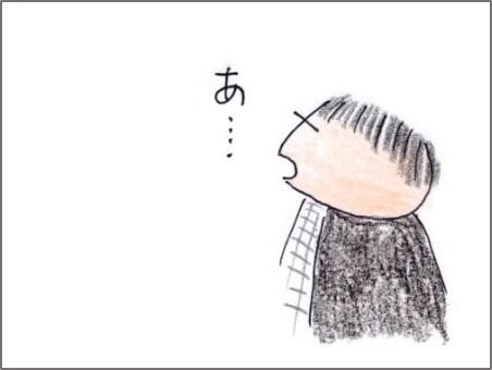 f:id:chai-ko:20200401161425j:plain
