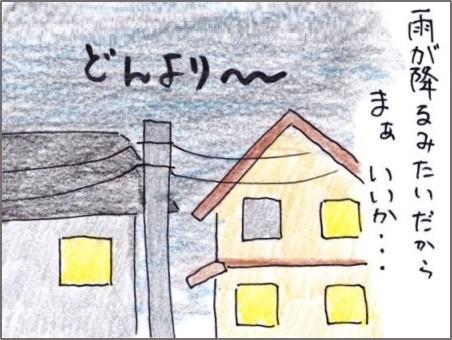 f:id:chai-ko:20200401161427j:plain