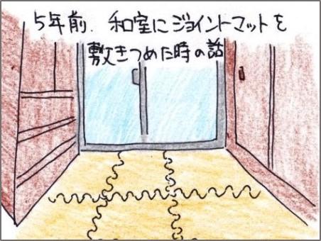 f:id:chai-ko:20200412172844j:plain