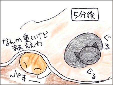 f:id:chai-ko:20200416192010j:plain