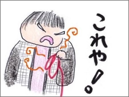 f:id:chai-ko:20200419192050j:plain