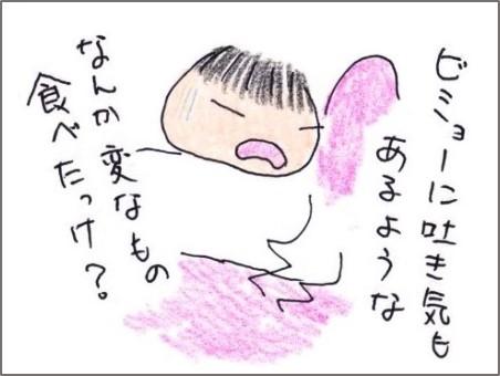 f:id:chai-ko:20200430181111j:plain