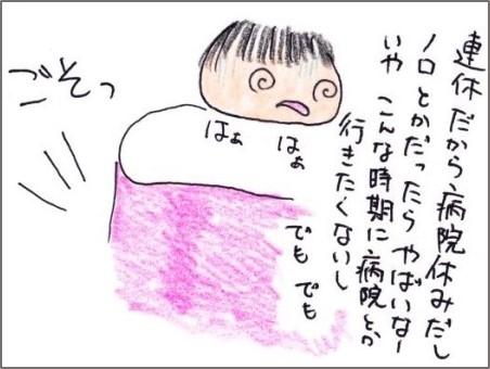 f:id:chai-ko:20200430181112j:plain
