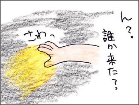 f:id:chai-ko:20200430181119j:plain