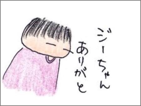 f:id:chai-ko:20200505193434j:plain