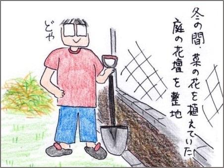 f:id:chai-ko:20200510185204j:plain